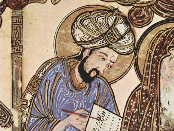 Ibn Al-Jatib