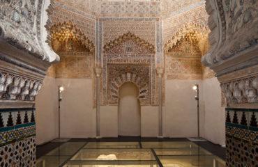 Oratorio de Madraza de Granada
